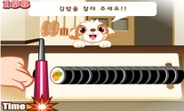 Preparing-sushi-playing-with-a-dog